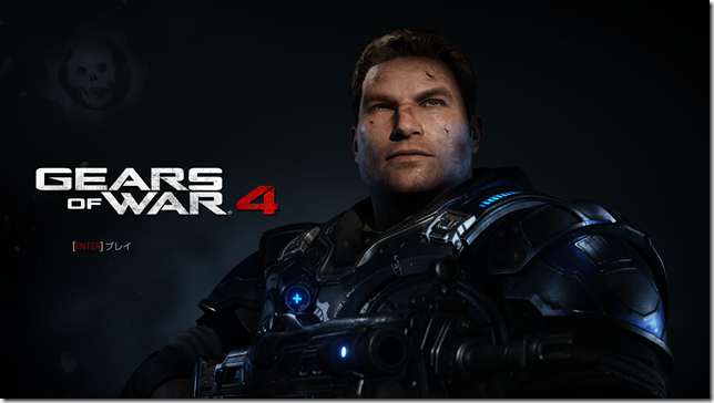 Gears of War 4 2016_10_12 8_47_59